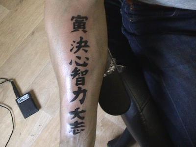 tatouage avant bras signe chinois