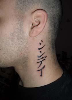 Tatouage japonais amour mod les et exemples - Tatouage amour et fidelite ...