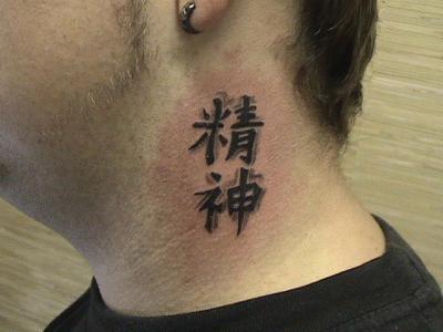 tatouage nuque homme chinois mod les et exemples. Black Bedroom Furniture Sets. Home Design Ideas